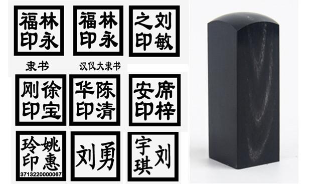 牛角法人印章常用样式
